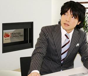 kamioka - コンサルタントご紹介